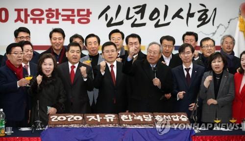 """한국당 """"결사항전으로 文정권 타도""""…총선 승리 다짐"""