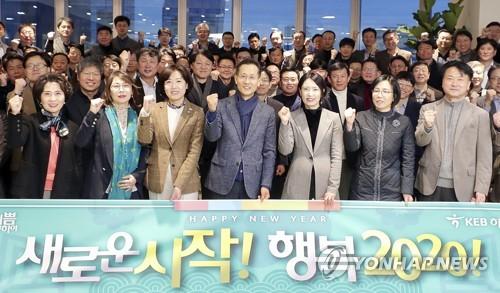 """하나은행, 신년 일출 행사…""""2020년은 스마트워크 장착의 해"""""""