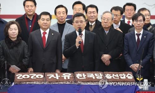 """황교안 """"기득권 내려놓고 큰 통합 이룰것""""…통합추진위 제안"""