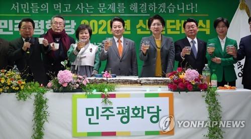 """심상정 """"청년들과 정치 교체""""…정동영 """"평화, 튼튼히 자리잡길"""""""