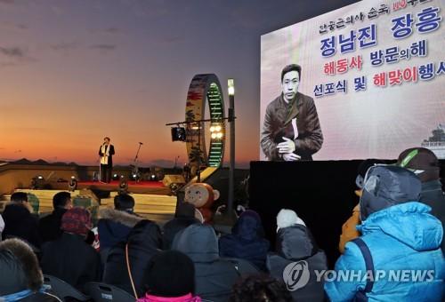 """""""안중근 의사 기린다""""…장흥군 '해동사 방문의 해' 선포"""