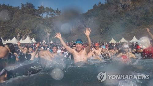 '기다렸어! 새해야' 경자년 첫날 밝힌 태양에 전국이 들썩