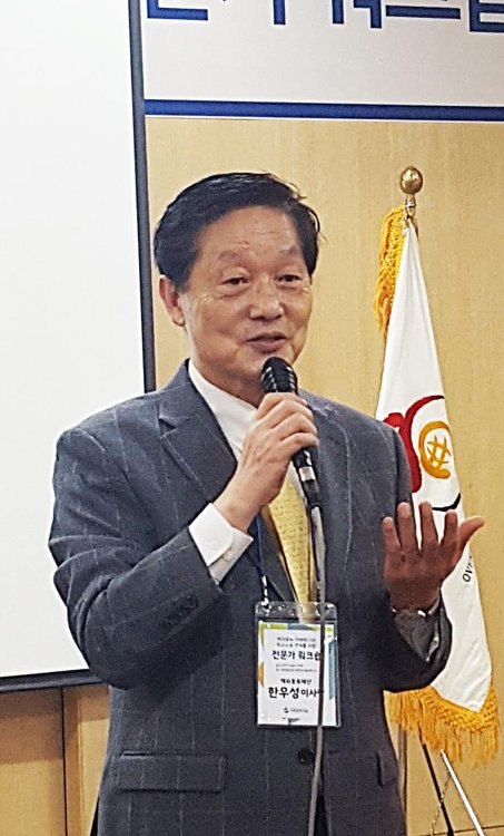 재외동포재단, 입양동포 친족 만남 지원…DNA은행 설립 추진
