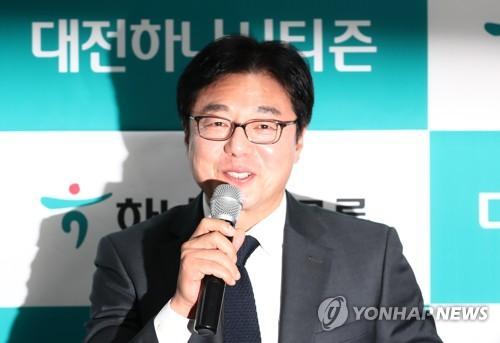 "K리그2 '대전하나시티즌' 창단…""축구특별시 명성 되찾을 것"""