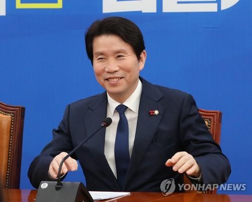 """與 '수사권조정' 들고 패트열차 재출발…""""설前 檢개혁입법 완수"""""""