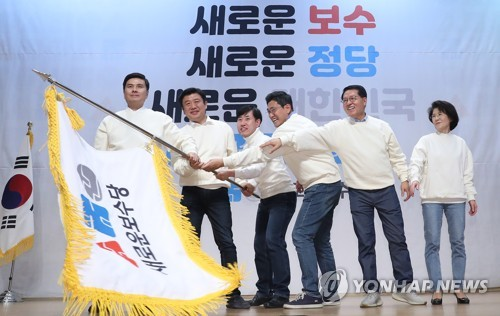 새로운보수당, '개혁보수 재건' 내걸고 공식출범…'원내4당'으로(종합)