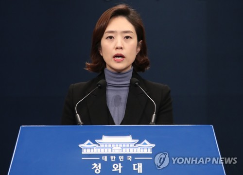 """고민정 靑대변인, 총선 출마 가닥…""""16일 전 청와대 나올 것"""""""