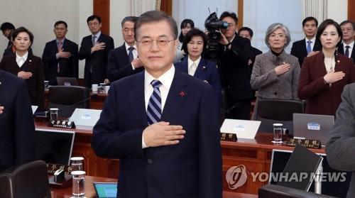 정부, 오늘 각의서 서울·평양 올림픽 유치 추진계획 의결
