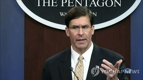 에스퍼, 올해 미군 재배치 시사…'중국·러시아 견제' 차원