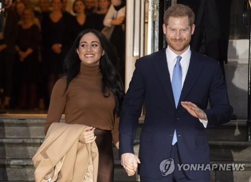 英 해리 왕자 부부, 봄부터 왕실 공무 중단, 재정지원도 안받아