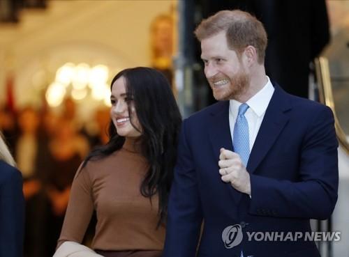 英 대중지, 해리왕자 부부 '사생활 침해' 고소에 조목조목 반박