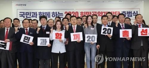 한국당 첫 경제공약…재정건전성 강화·노동개혁·탈원전 저지(종합)