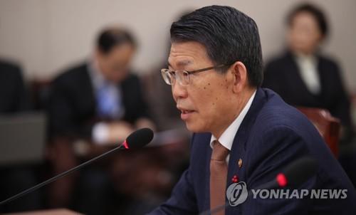 """금융위원장 """"라임 실사 결과 1월 말∼2월 초 나올 것"""""""