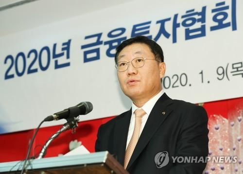 """나재철 금투협회장 """"고강도 규제 완화 건의 확대할 것"""""""