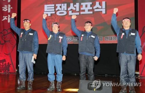 """현대중 노조 새 집행부 출범…""""다음 주 임금 집중교섭"""""""