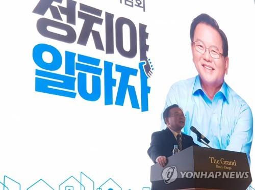 """김부겸 """"'조국은 사회적 강자'라는 것이 국민정서"""""""