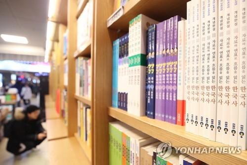 """""""중·고교 새 역사교과서 '좌편향'…문재인정권 홍보물로 전락"""""""