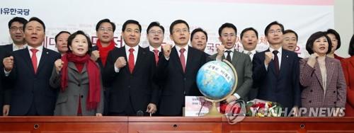 '통합열차' 올라탄 한국당…이르면 이번 주 공관위 띄운다