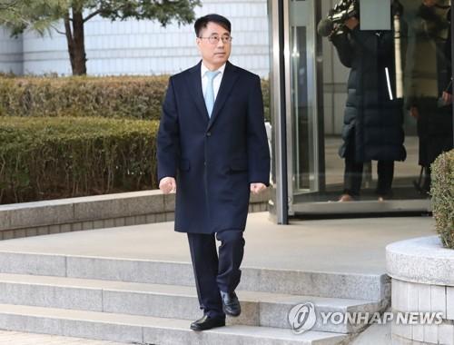 검찰, '사법농단 의혹' 유해용 전 수석재판연구관 무죄에 항소