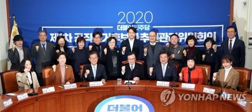 민주, 20∼28일 총선후보 공모…내주 '하위20%' 발표여부 논의