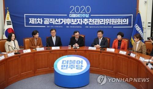 여 공관위 '하위20%' 처분 논의…미확인 '살생부' 돌아 당 술렁(종합)