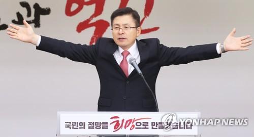 """황교안 """"안철수 오면 고맙겠다…미워도 싫어도 합쳐야""""(종합2보)"""