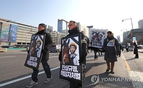 """故문중원 기수 대책위 """"한국마사회 업무방해 혐의로 고발"""""""