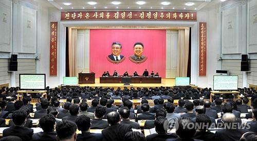 """북한, 도별 전원회의 확대회의 개최…""""결함들 심각히 분석"""""""