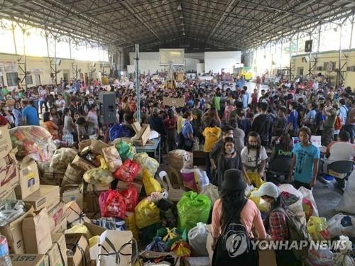 정부, '화산 분출' 필리핀 이재민에 20만불 인도적 지원