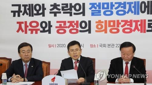 """한국당, 탈원전정책 폐기 등 1호 경제공약…""""신한국병 고치겠다"""""""