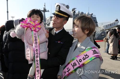 141일간 12개국 5만9천㎞ 항해…해군 순항훈련전단 귀국