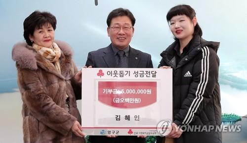 지적장애인 김혜인씨, 1년 모은 급여 이웃돕기에 쾌척