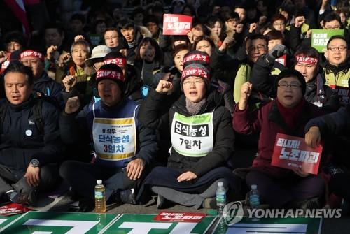 '끝 모를 평행선'…영남대병원 고공농성 반년 넘겨