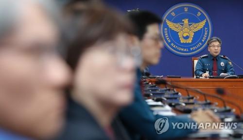"""경찰청장 """"국가수사본부·자치경찰제 관련 입법 호소"""""""