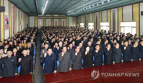 """북한 신문 """"밥 한술 더 뜨려고 자주 포기할 인민 아냐"""""""