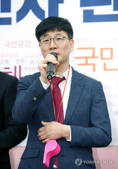 """한국당 영입인재 4호 공익신고자 이종헌씨…""""약자 위해 싸울 것"""""""