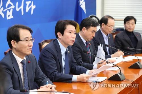 """이인영 """"경찰 민주적 통제 논의 시작할 때…입법돌입 촉구"""""""
