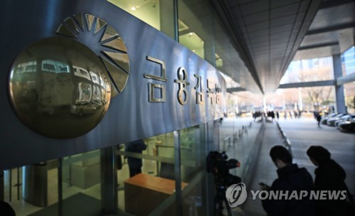 DLF 사태 첫 제재심 공방…'경영진 제재' vs '직접개입 없다'