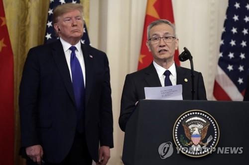 """중국 언론 """"1단계 합의로 미중관계 안정화…리스크 대비도"""""""