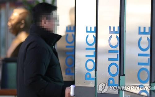 검찰 '하명수사 의혹' 경찰청 압수수색…황운하 출석요구