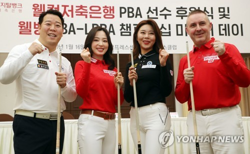 '절대강자' 없는 PBA 투어…강동궁·쿠드롱, 첫 2회 우승 도전