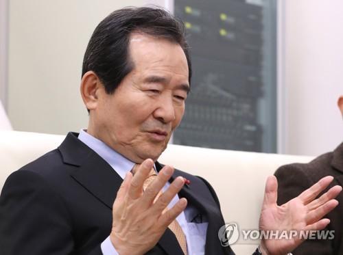 """정 총리 """"부동산 투기, 근절해야 하나 우격다짐만으론 안돼"""""""