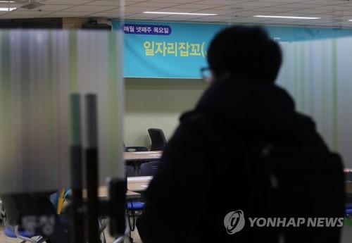 '그냥 쉰다' 209만명 역대최대…20~40대 '쉬었음' 비중 최고