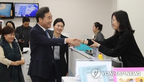 이낙연, 양정철과 티타임…당내 스킨십 광폭행보(종합)