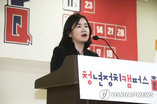 """신보라, 인천 미추홀갑 출마선언…""""젊은 바람 일으키겠다"""""""