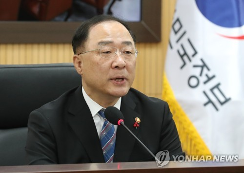 """홍남기 """"2월 수출 개선세로 돌아설 것…정부 수출지원에 총력"""""""