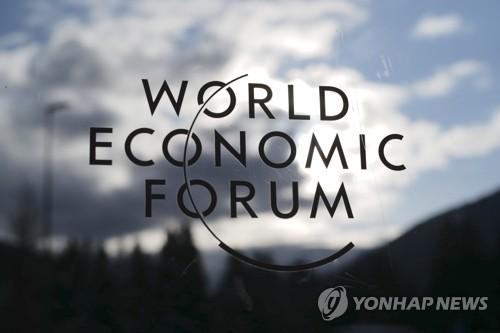 中 CEO 절반 매출 성장 자신감…주요국 중 최고