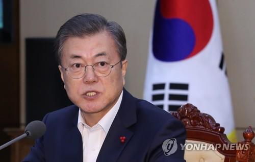 유치원3법 공포안·서울·평양 올림픽 유치 계획 국무회의 의결