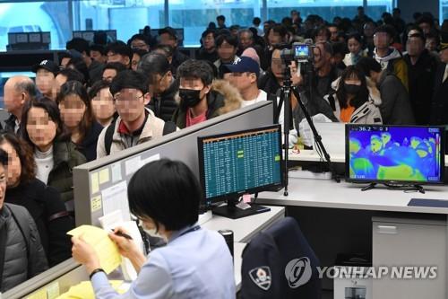 우한 폐렴 확산에 중국 노선 많은 김해공항 검역 비상