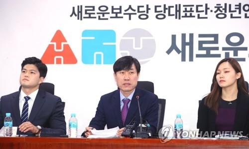 한국·새보수 '양당협의체' 출범…황-유 설 전 담판은 불발